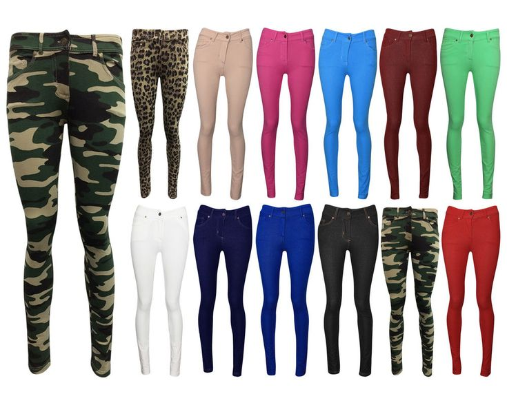 colourful skinnies no plan colours