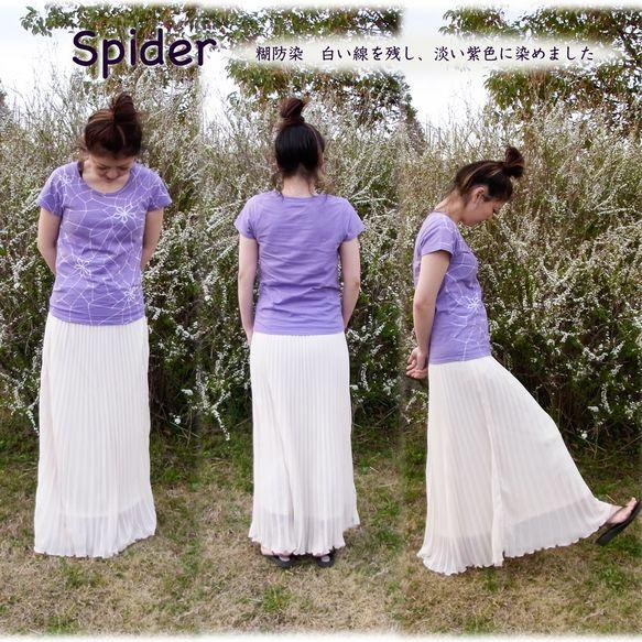 レディース【長袖Tシャツ】です。アーカは少し大人のこだわりTシャツを制作しています。お花のクモの巣を描き、(染料が入らないようにして)ムラサキ色に染め上げまし...|ハンドメイド、手作り、手仕事品の通販・販売・購入ならCreema。