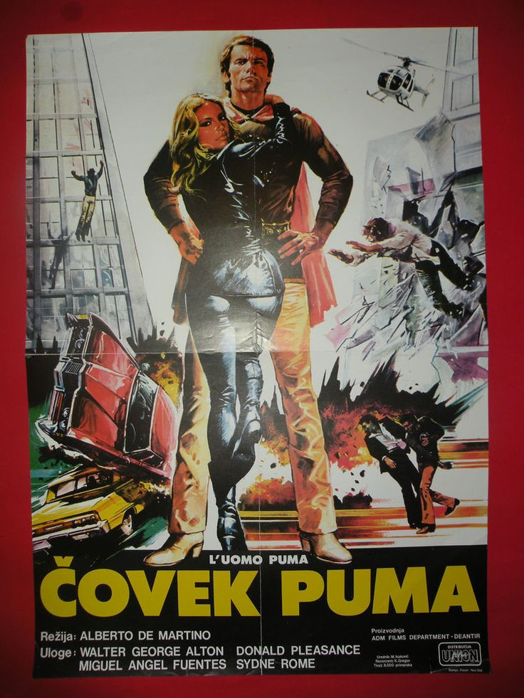 PUMAMAN 80' WALTER GEORGE ALTON SYDNE ROME DE MARTINO UNIQUE EXYU MOVIE POSTER