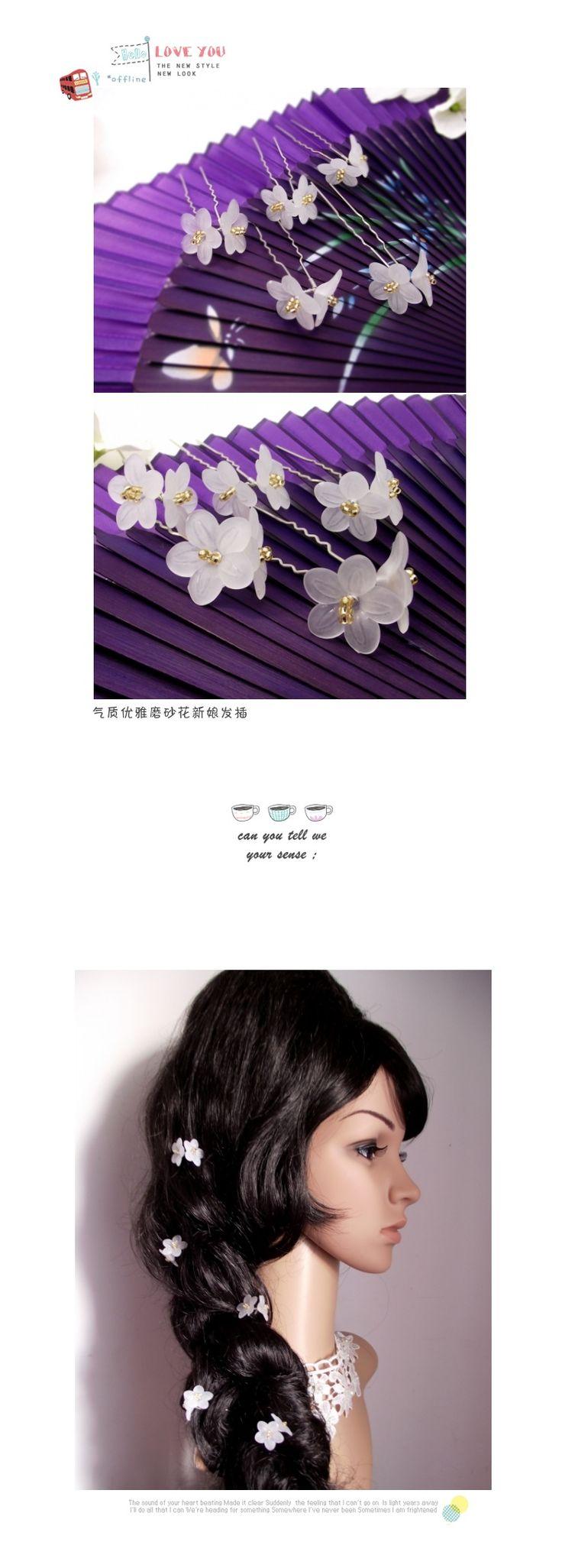 Handmade свадебный головной убор корейский фантазии белый матовое цветок зажим для волос шпильки У Жени плагин цветочные аксессуары для волос - Taobao