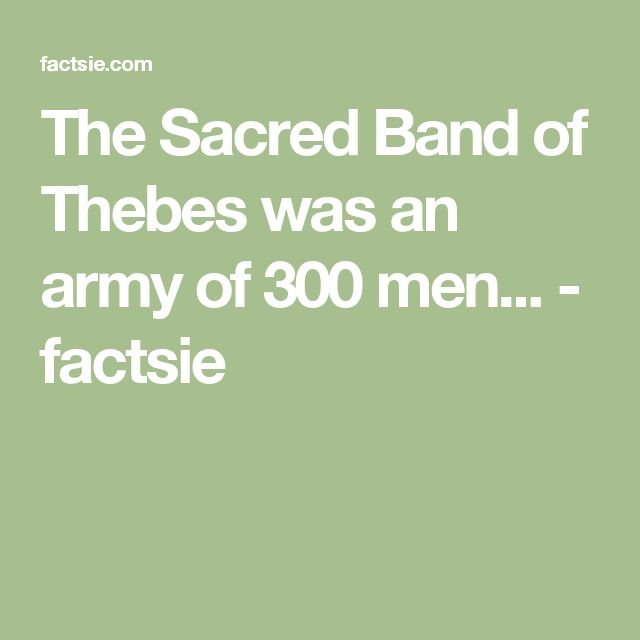 The Sacred Band of Thebes was an army of 300 men... - factsie