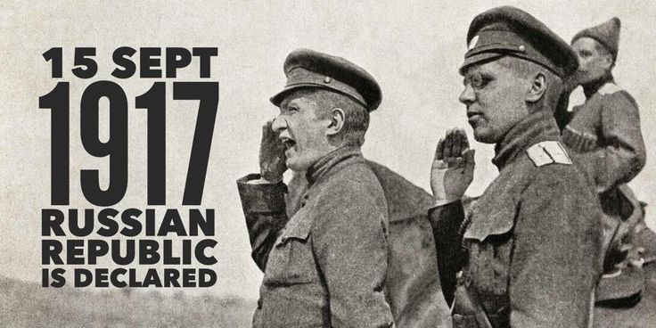 15 September 1917. Kerensky declares Russian Republic that only survived 7 weeks until being crushed by the Bolsheviks