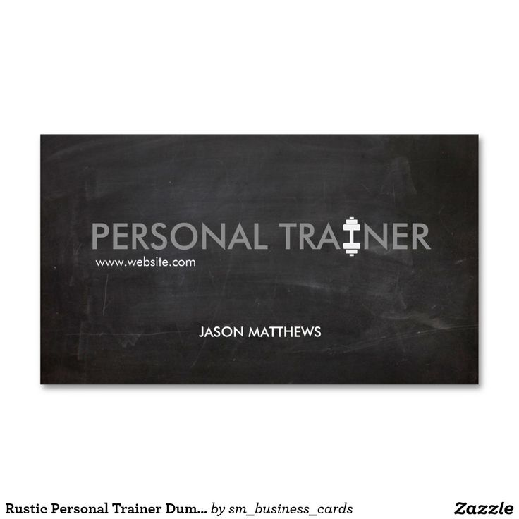 Rustic Personal Trainer Dumbbell Logo Fitness Business