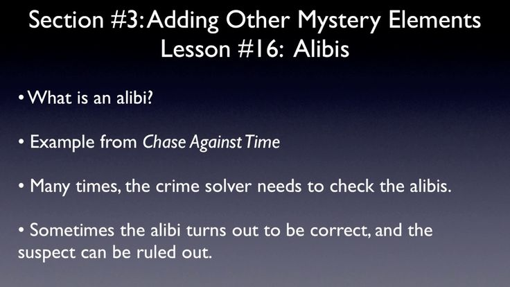 Alibis (A Short Mystery Writing Lesson for Kids)