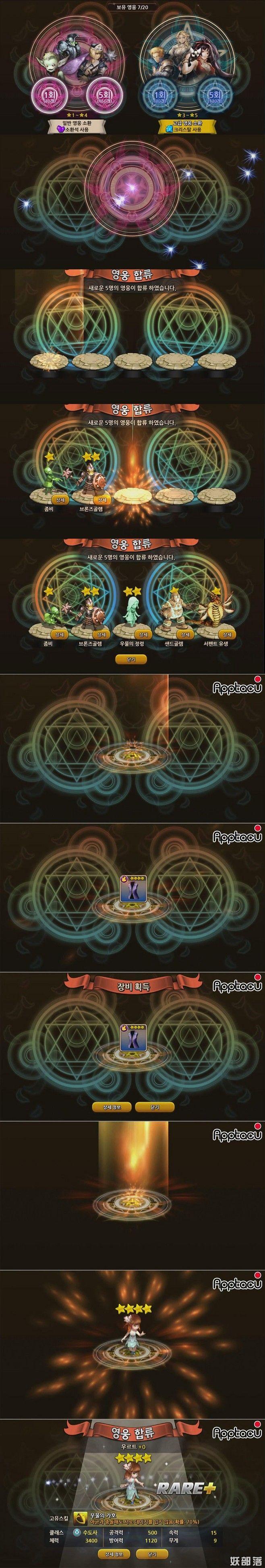 动作RPG游戏 《指尖骑士》 - 妖游录...
