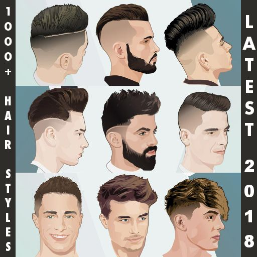 1000+ Boys Men Hairstyles and Hair cuts 2017 Apk 1.1.4 Download 1000+ Boys Men Hairstyles and Hair cuts 2017 Apk Description Looking for cool latest boys hair styles and men hairstyles ? This hair styler app contains 1000 + latest boys and men haircuts designs, such as: Spikey Undercut Pompadour Long, short, medium Fade Side burn Side... http://www.playapk.org/1000-boys-men-hairstyles-and-hair-cuts-2017-apk-1-1-4-download/ #android #games