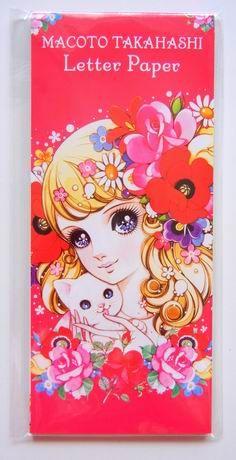 高橋真琴、便せん。Letter pad illustrated by Macoto Takahashi.