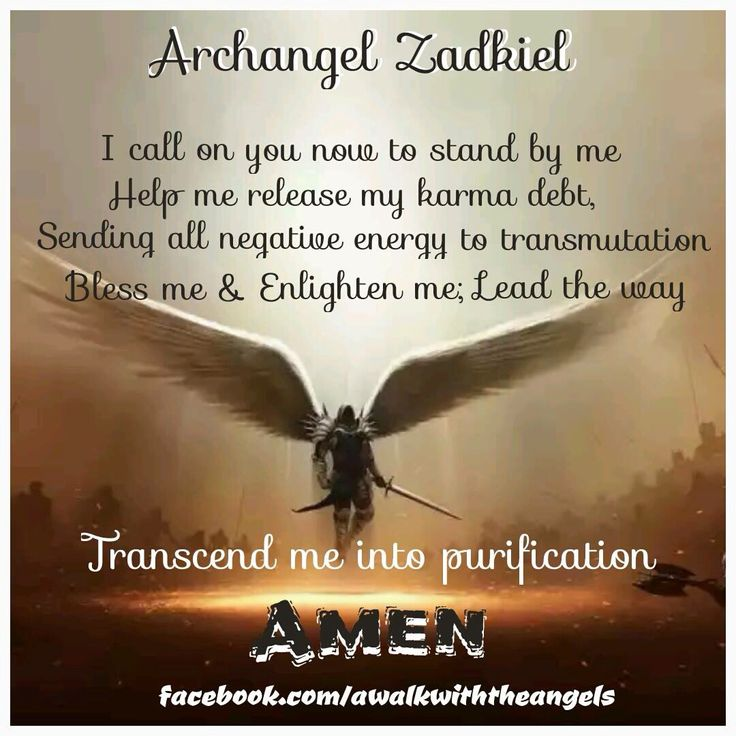 Archangel Zadkiel Prayer