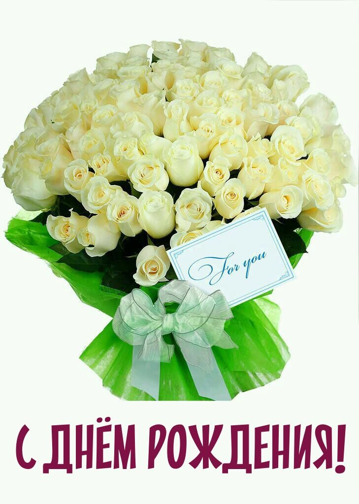 С днем рождения гаяна открытки