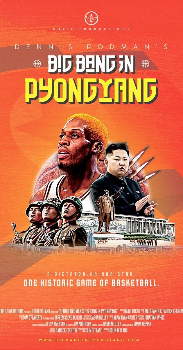 Directed by Colin Offland. With Matt Cooper, Dennis Rodman, Charles Smith. Dennis Rodman is on a mission. After forging an unlikely friendship with North Korean leader Kim Jong-un, he wants to improve relations between North Korea and the US by staging a historic basketball game between the two countries. But the North Korean team isn#39;t the only opposition he#39;ll face... Condemned by the NBA and The Whitehouse, and hounded every step of the way by the press, can Dennis ...