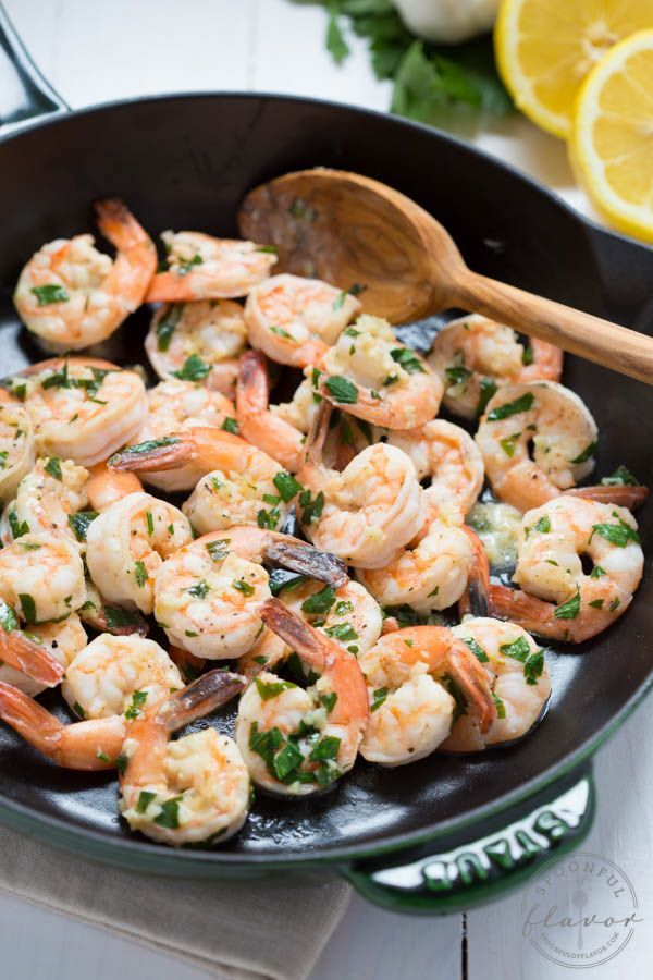 Lemon Garlic Shrimp - ready in less than 15 minutes and only requires a few simple ingredients! Enjoy it as your meal or serve it over salad or rice!