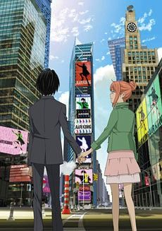 Eden of the East: The King of Eden