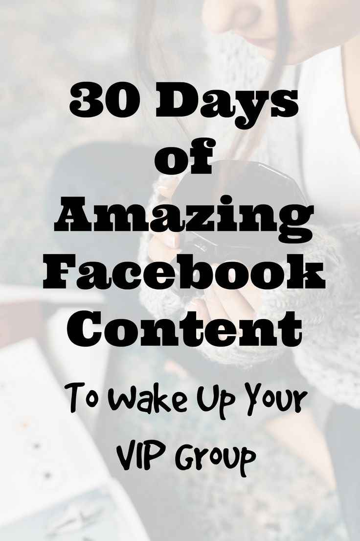 30 Days of Free Facebook Content || VIP Group || engagement post || interaction post || online sales || lularoe || customer group || clothing sales