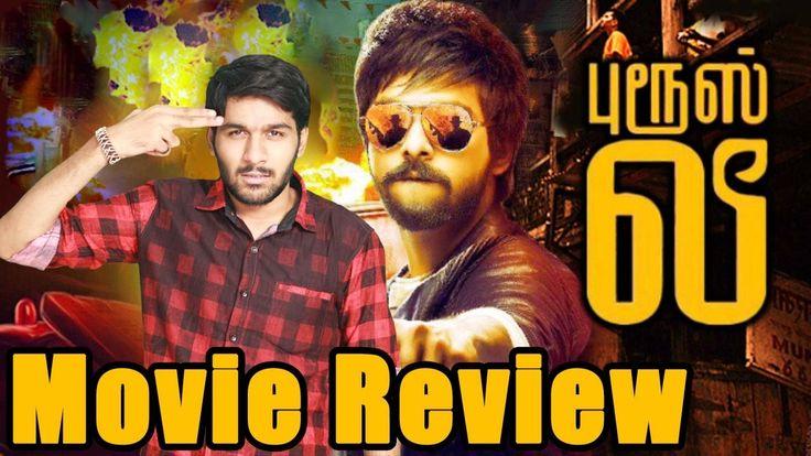 "Bruce Lee Tamil Movie Review By Review Raja | G.V. Prakash Kumar | Kriti KharbandaBruce Lee is The Tamil action-comedy-thriller directed by Prashanth Pandiraj. The film has ""G V Prakash Kumar"" and Kriti Kharbanda in the lead rol... Check more at http://tamil.swengen.com/bruce-lee-tamil-movie-review-by-review-raja-g-v-prakash-kumar-kriti-kharbanda/"