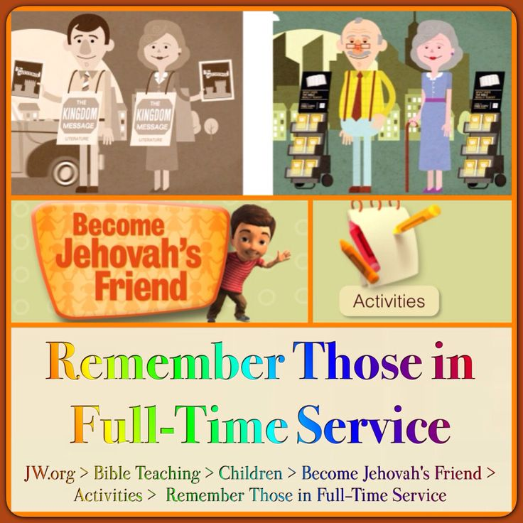 """Remember Those in Full-Time Service.   What are some ways we can give Jehovah our best? Think of different ways you can help those in full-time service. ♥•.¸¸.•♥ Please visit JW.org > Bible Teaching > Children > Become Jehovah's Friend > Activities >  """"Remember Those in Full-Time Service."""" ༺♥༻ JW.org also has the Bible and study aids to read, watch, listen and download in several languages. And now TV.JW.org! Want to learn more? Under """"Contact Us"""" just """"Request a Bible Study!"""" All at no…"""