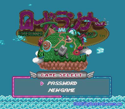 Скриншот #1 игры Lode Runner Twin - Justy to Liberty no Daibouken / Близнецы-Золотоискатели (Лоуд Раннер) Большое Приключение к Свободе
