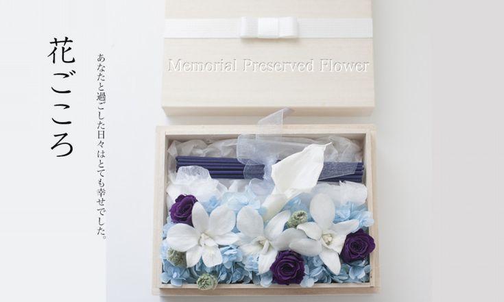 サービス名称・料金変更のお知らせ◎【10/1~】【募集】【全5回】【東京・埼玉・福岡・沖縄】新作サロン開講資格『luxe Flower × Interior』…