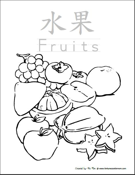 fall festival coloring pages - photo#21
