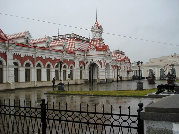 Яндекс.Фотки.Старый вокзал.Екатеринбург