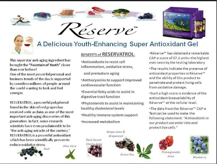 Jeunesse's Reserve.....power packs of antioxidants.  Order your supply today for a healthier you! www.paulanorman@jeunesseglobal.com