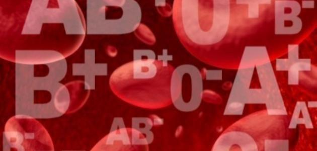 فصائل الدم تعرف علي انواعها والفرق بينها وصفات اصحاب الفصائل المختلفة Gaming Logos Abs