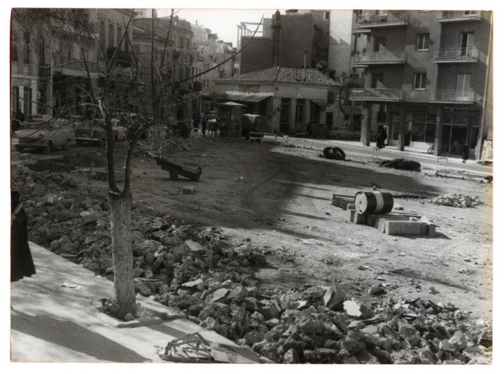 Η πλατεία Εξαρχείων πριν τη διαμόρφωσή της το 1965