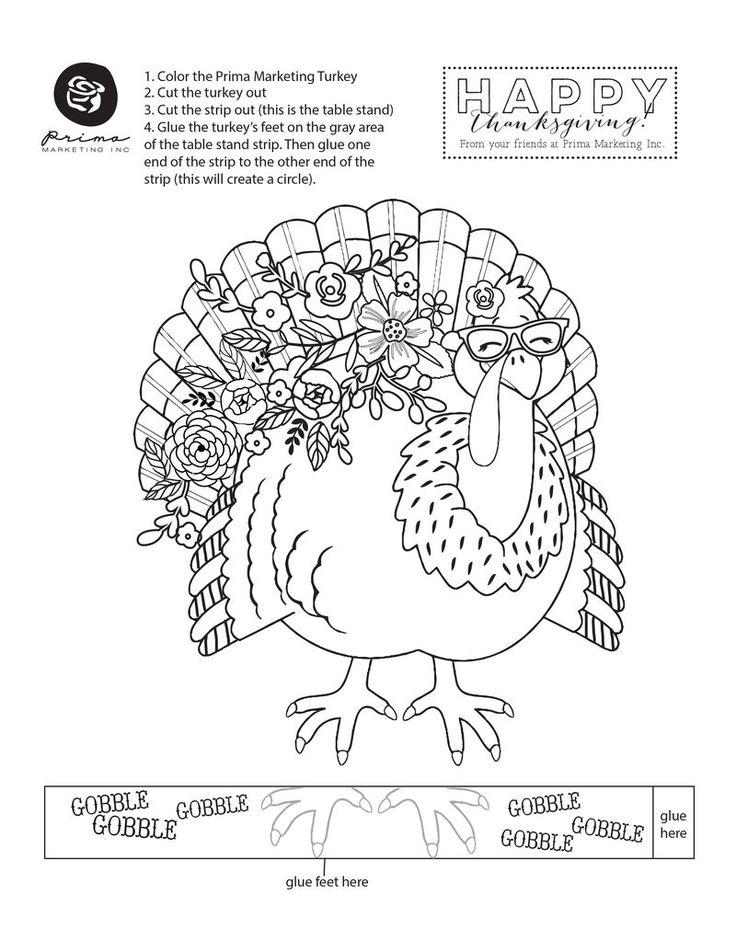 Индейка в День благодарения