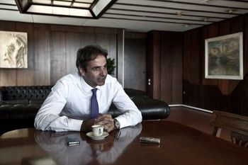 Epitelous. About time! |  Administrative Reform Minister Kyriakos Mitsotakis says he is scrapping a benefit for civil servants that allowed them to claim six days extra leave per year for using computers. ... the working hours saved by getting rid of the measure would be the equivalent of hiring an extra 5,000 public sector workers.