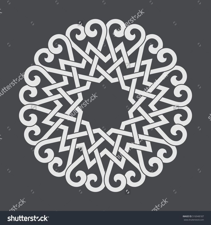 Circular Abstract Floral Pattern. Mandala. Round Vector Ornament With Intertwined Branches, Flowers And Curls. Arabesque. - 516948187 : Shutterstock