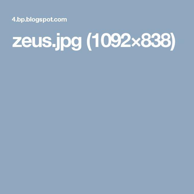 zeus.jpg (1092×838)