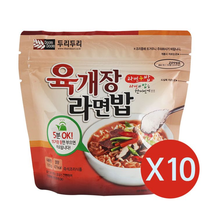 Korean Food Yukgejang Noodle & Rice Ramenbap MRE Just Pour Hot Water * 10EA | Sporting Goods, Outdoor Sports, Camping & Hiking | eBay!