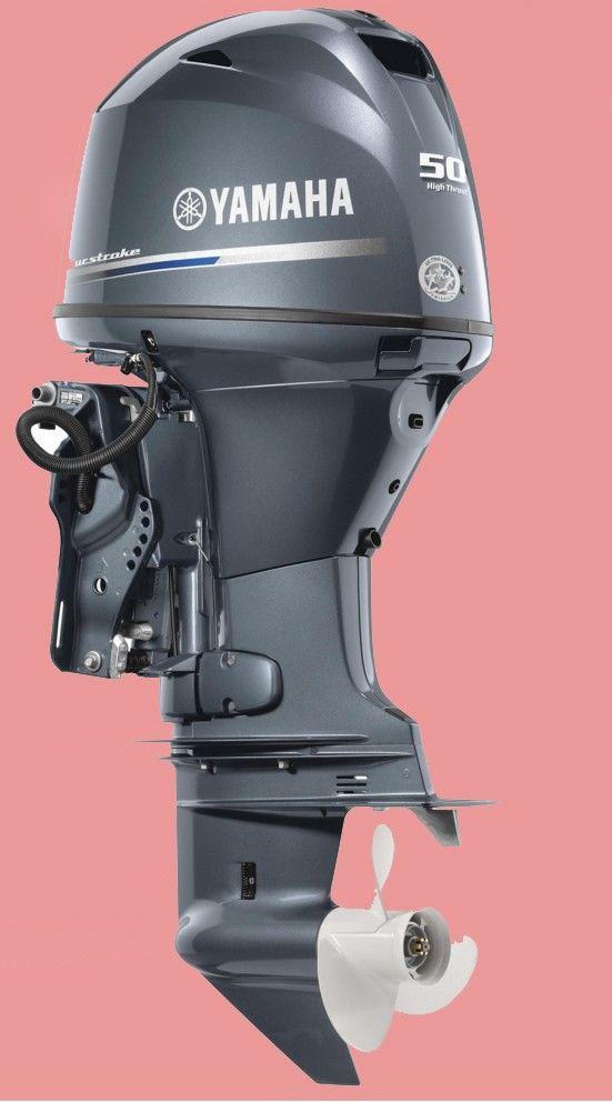 Yamaha   High Thrust Service Manual