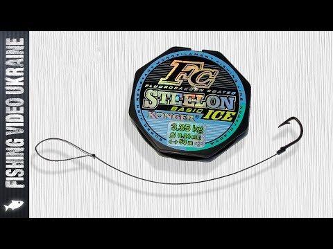 Как вязать поводки для рыбалки? Поводок с одним и двумя крючками. HD - YouTube