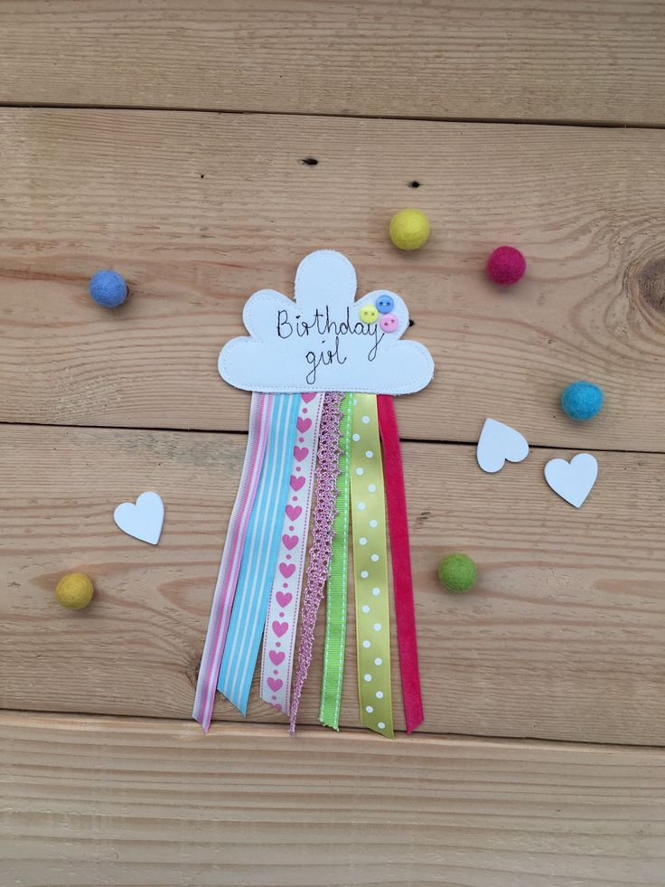 Fiver Friday, Birthday Girl Rosette, Cloud Rosette, Rainbow Rosette, Rainbow Badge, Birthday Badge, Birthday Brooch, Rainbow Pin, by KatiesShed on Etsy