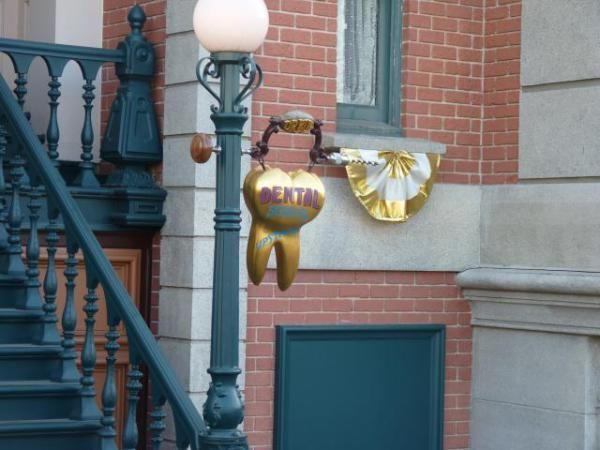 Découvrez les secrets du Disneyland Park, du Walt Disney Studios Park et du Disney Village ! Perspective de Main Street U.S.A.(Main Street U.S.A.) Peut-être ne l'avez vous jamais remarqué, m…