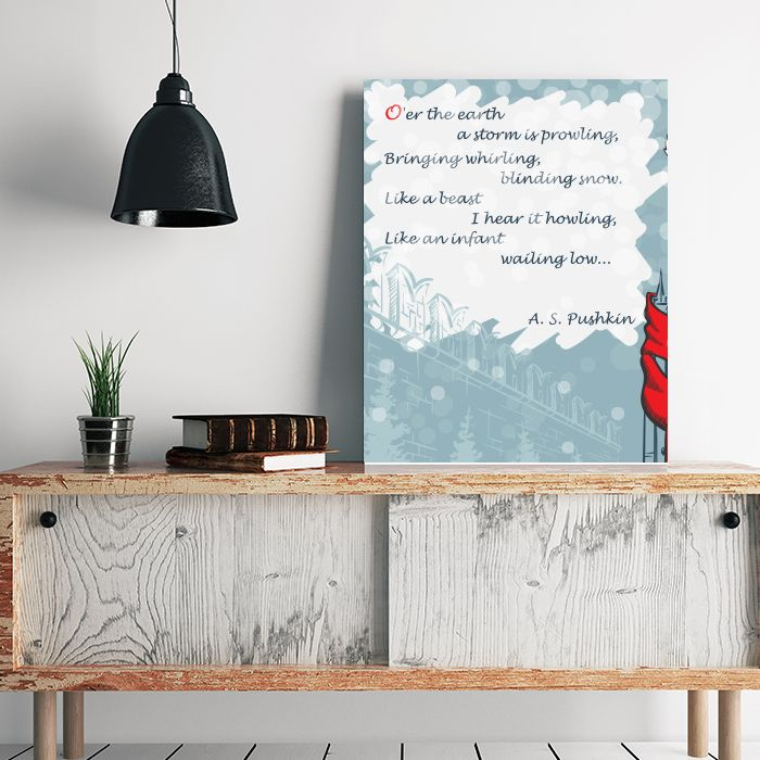 Get your favorite Poem on #Canvas