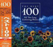 Best 100: Easy Listening [CD]