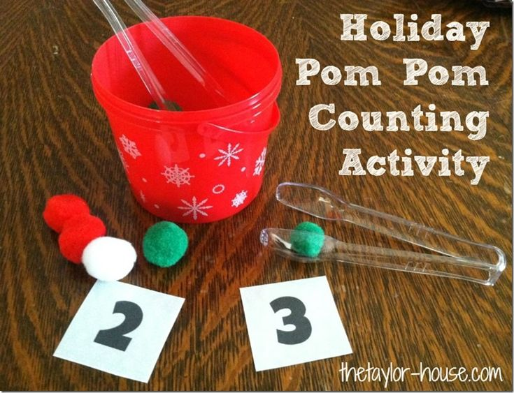 Christmas Activity: Holiday Pom Pom Counting Activity - The Taylor House: