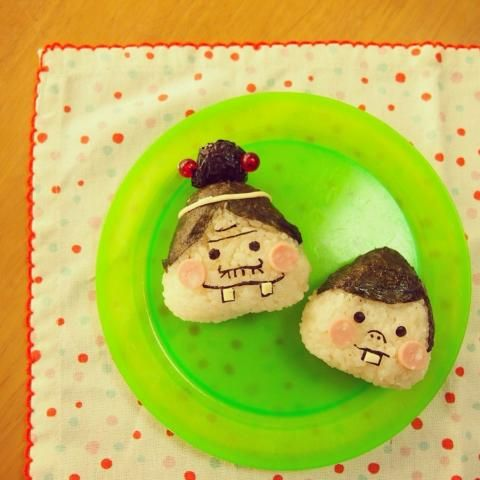 bakabon & papa rice ball