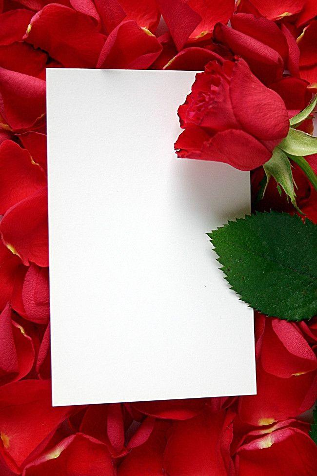 Картинки с местом для поздравления