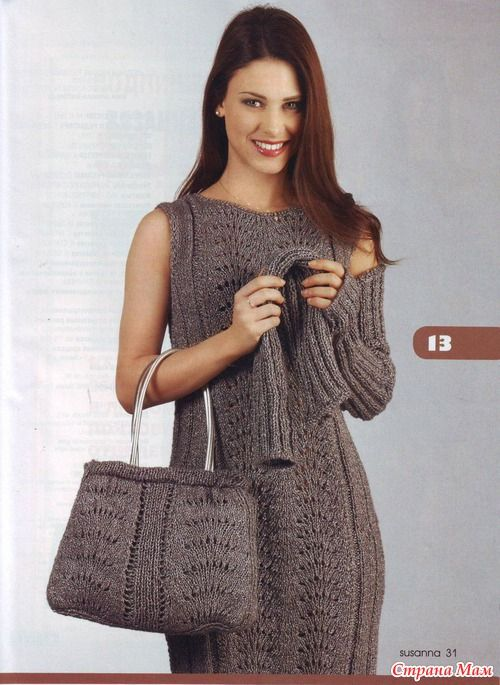 Вязание: платье и сумочка