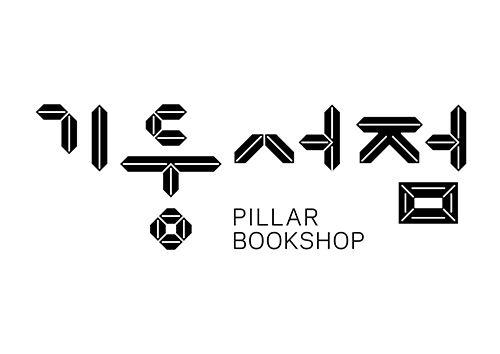 pillarbooklogo