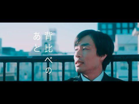 【感動】日本の泣けるCM