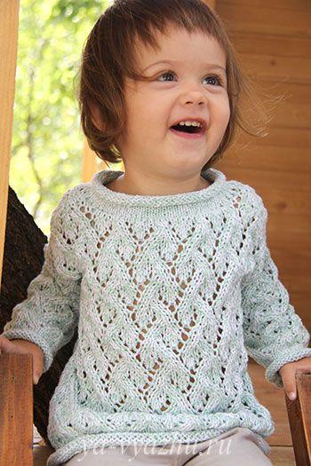 """Ажурный пуловер """"Мятное мороженое"""""""