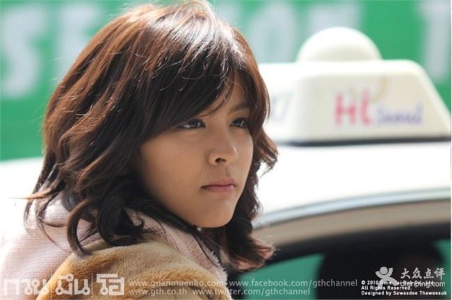 Korean Drama I Miss You