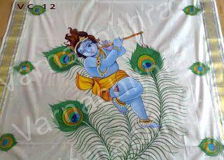 Varnachithra Sarees: KRISHNA