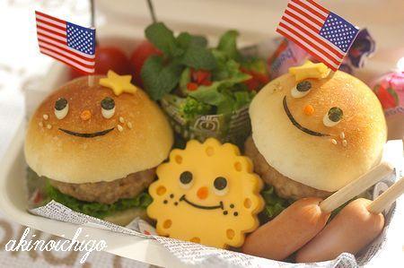hamburger family bento