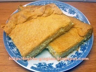 Τυρόπιτα με τραγανό σπιτικό φύλλο (κουρού)