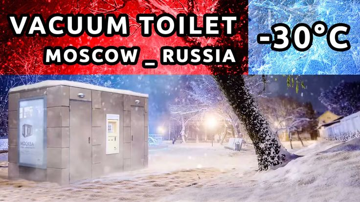 PROJECT MOSCOW - EUROmodul vacuum public toilets system - 200 pcs. !!!