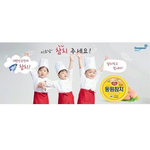 Our little chefs ❤️ #thereturnofsuperman #songtriplets #daehan #minguk #manse